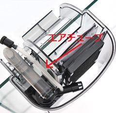 外掛け式フィルターにエアチューブが接続されており、エアレーションが可能となっている画像